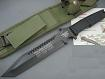 Military Shadow Knife/Knives High Quality